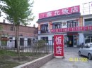 Restaurant, Hohot City, Inner Mongolia, China