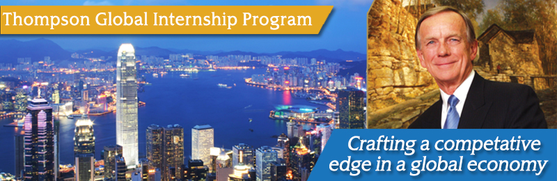 Thompson Global Internship Program Banner