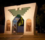 The Chavez Arch on the SJSU campus