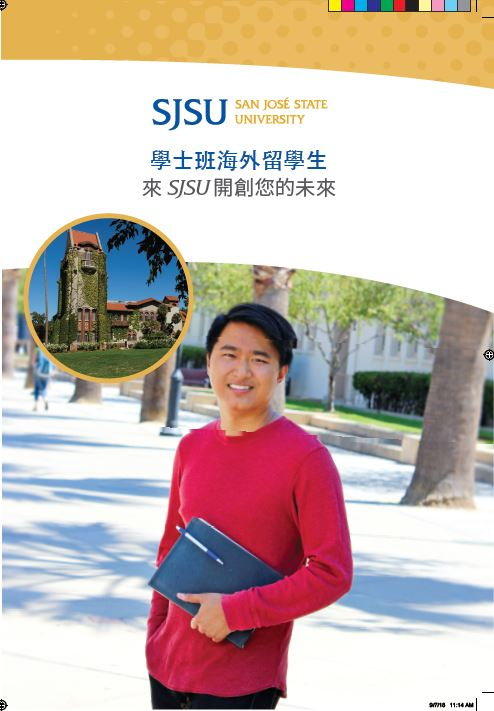 IG-UnderGraduate-Students-Simplified-Chinese
