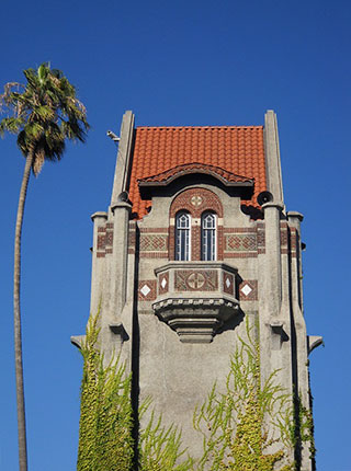Tower Hall at SJSU