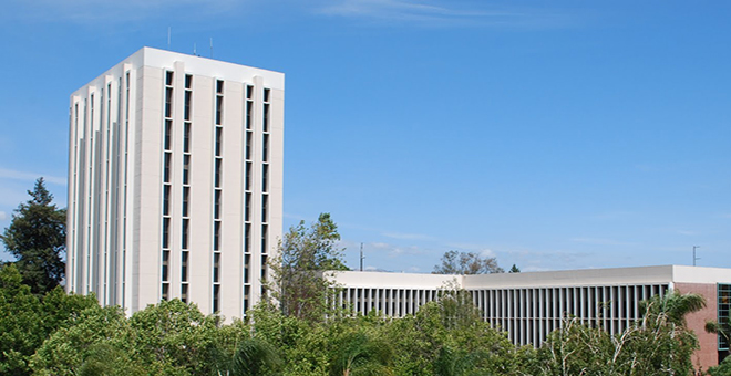 Lucas College of Business Tower