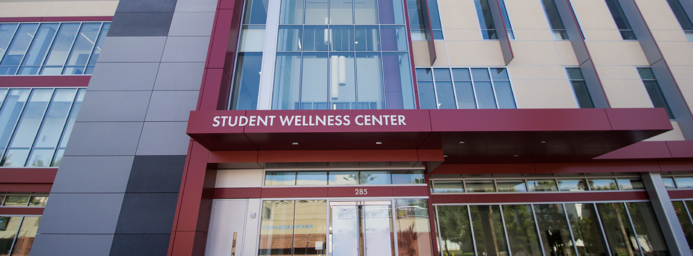 Student Health Center