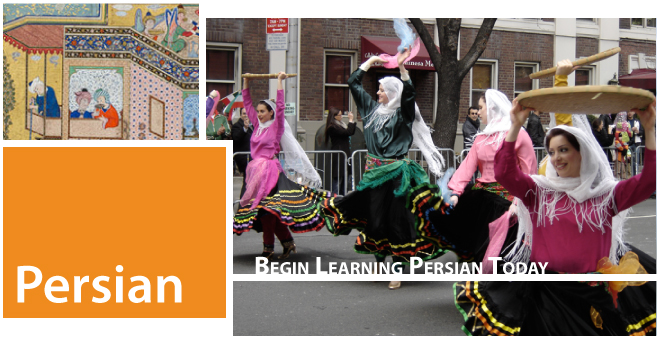 Persian: Begin Learning Persian Today
