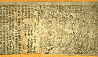 Diamond Sutra--the earliest printed book