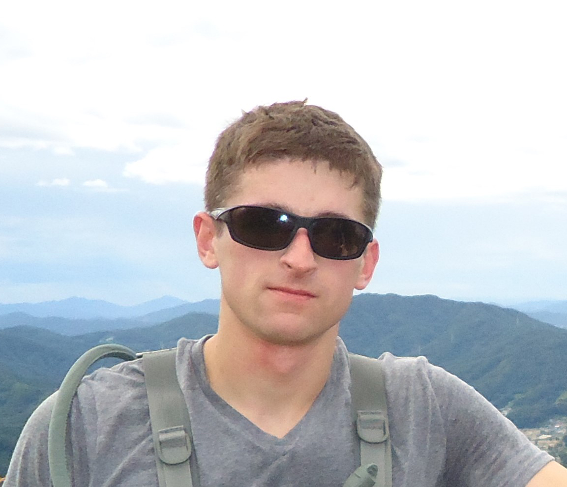 SJSU Student Ryan Bankson