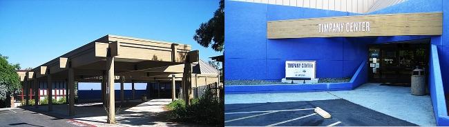 Santa Clara Valley Hospital Emergency Room